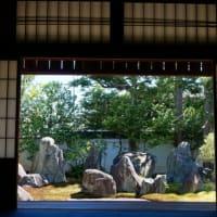 [重森三玲庭園美術館」予約で見学可能。ダイナミックな庭園と趣ある書院と茶室を見学