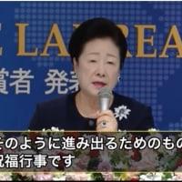 創価学会乗っ取りが事実であるように、日本乗っ取りが完了しているらしい。【福音派による日本乗っ取り。】