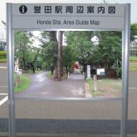駅周辺案内図~その34(八幡神社、千葉市緑区誉田町1丁目)