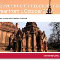 ミャンマー、企業会計を10月開始に変更。