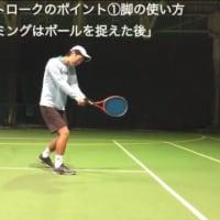 ■動画 『3つのポイントで両手バックハンドストロークを安定させる』の動画をアップしました!  〜才能がない人でも上達できるテニスブログ〜
