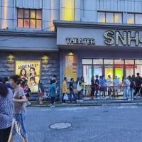 上海SNH48まもなく一期生卒業~主催者によるチケットオークション制販売の可能性