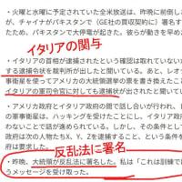 リン・ウッド弁護士の爆弾証言:「反乱法→大量逮捕」確定