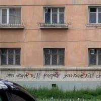 モンゴル版ネオナチに対するブリヤート人の反応(3)