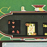 初期の国産メダルゲーム機最後の大ネタか? BLACKJACK(SEGA, 1976)