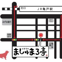 洋菓子処 亀戸 ましゅまろ亭 地図