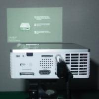 USBW410 3M USB Wireless USB for MP410