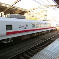 04/22: 駅名標ラリー 根岸線ツアー#03: 関内, 石川町, 山手 UP