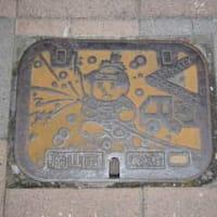 岡山県の消火栓