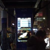 【NC百貨店からバスで…】家族3人で行く釜山⑪2019/12/29