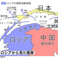 尖閣諸島での暴挙を看過 北方4島返還停滞 韓国は足元を見ているか