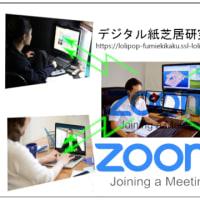 「デジタル紙芝居映像回想システム」WEB講座