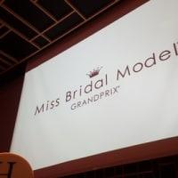 Miss Bridal Model grandprix 2019 コンペティションの応援に