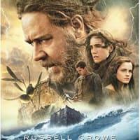 「ノア 約束の舟」