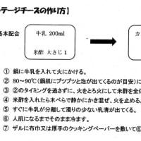 2019.10.17 ・・・三木会 有田町食生活改善推進協議会 10月例会
