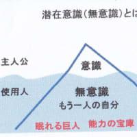 世界心理治療学会で発表した小池能里子のアドバイス