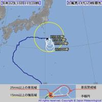 台風14号 ⑧