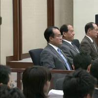 民主党・小沢一郎元代表 初公判 弁護側の冒頭陳述終了  (写真)
