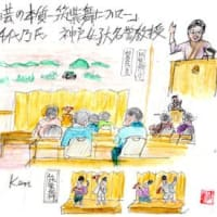 「傀儡芸の本質―筑紫舞についてー」:鈴鹿千代乃先生大いに語る(スケッチ&コメント)