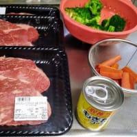 うちの晩ご飯 - ステーキ