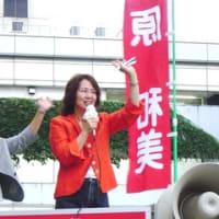 最悪の「日米共同声明」‐社民党の決断支持