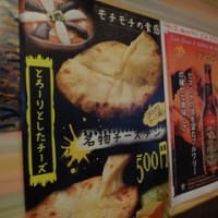 【高円寺のグルメ】MILAN(ミラン) 東高円寺店〔2019-10-11〕 ~ランチKセット(2種盛りカレー)・30辛~