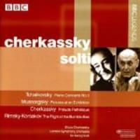 リトルフの交響的協奏曲 チェルカスキの演奏で聴く