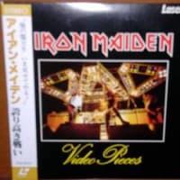 IRON MAIDEN【誇り高き戦い】(LDS)