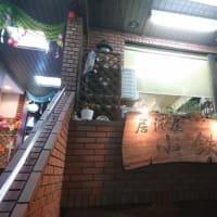 初めての紹介となります!今日は地元、羽村駅前の「小鉄」さんを訪問!