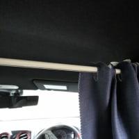 ノートe-powerニスモを車中泊仕様に変身・・・その1