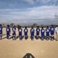 U14ルーキーリーグ