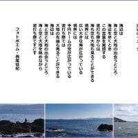 海辺のイメージ