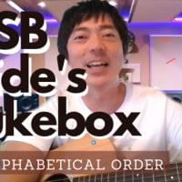 ASB Hide's Jukebox - J: Just My Luck - Kim Richey