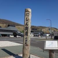 6.日本海オロロンラインを北上