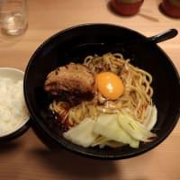辛麺 真空 相模大野(神奈川県相模原市南区相模大野)