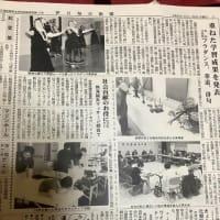 熱海市鍼灸マッサージ師会でボランティア活動