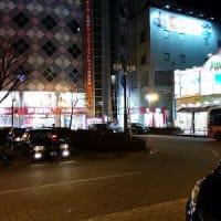 長崎旅行 2