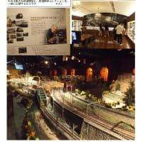 中華街のランチをまとめてみた その75「大通り3」 永華楼「四川」 ※残念ながら閉店しました。