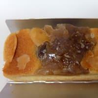 <sweets>フーシェ アマンド・ロワ+ファウンドリー イタリア栗のサブレタルト