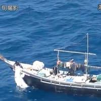 ★被害者権利「日本が故意に衝突、損害賠償を」