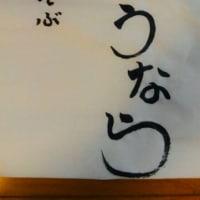 書き初め☆天から降りてきた言葉!?