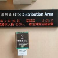 台湾に行ってきました