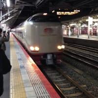 直前講座&G.W.大阪&名古屋行きます!