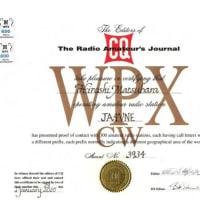 "CQ WPX Award-CW "" 900 "" クリア"