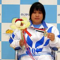 アクトススタッフ全国障害者スポーツ大会「のじぎく兵庫大会」で金獲得
