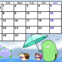 そら豆ゴースト2021年6月カレンダー
