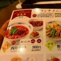 歩高里@六本木 「野菜麺セット」