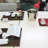 ~お茶教室便り~