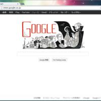 Googleロゴ「ブラム・ストーカー生誕165周年」