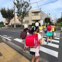 通学路の市民相談